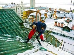 Уборка снега с любых крыш и с труднодоступных мест! Промальп!
