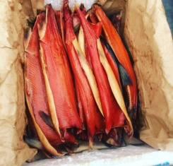 Копченая рыба (Кижуч)