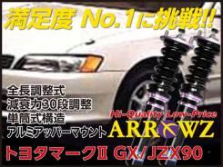 Амортизатор. Toyota Chaser, JZX90 Toyota Cresta, JZX90 Toyota Mark II, JZX90. Под заказ
