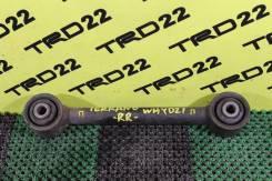 Тяга подвески. Nissan Terrano, WD21 Двигатели: TD27T, VG30E, Z24I