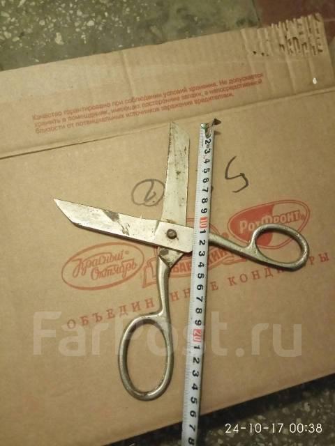 Ножницы хозяйственные.