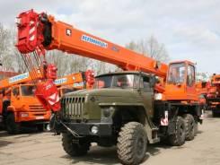 Клинцы КС-55713-3К. Автокран на базе УРАЛ Галичанин КС-55713-3, 25 000 кг., 21 м.