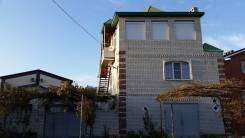 Купить домовладение в центре Новороссийска со всеми удобствами. Улица Исаева 63, р-н Центральный, площадь дома 200 кв.м., централизованный водопровод...