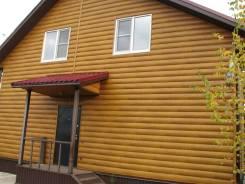 На длительный срок сдается 2-х этажный деревянный дом площадью 112 м2. От частного лица (собственник)
