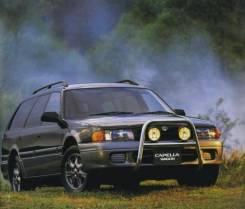 Дуга. Mazda Capella, GVFR, GVER, GV6V, GVFV, GVFW, GV8W, GVEW. Под заказ
