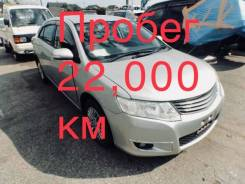 Toyota Allion. ZRT265, 2ZR