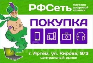 Скупка Прямо на Рынке! Ноутбуки, Сотовые, TV.