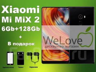 Xiaomi Mi Mix 2. Новый, 128 Гб