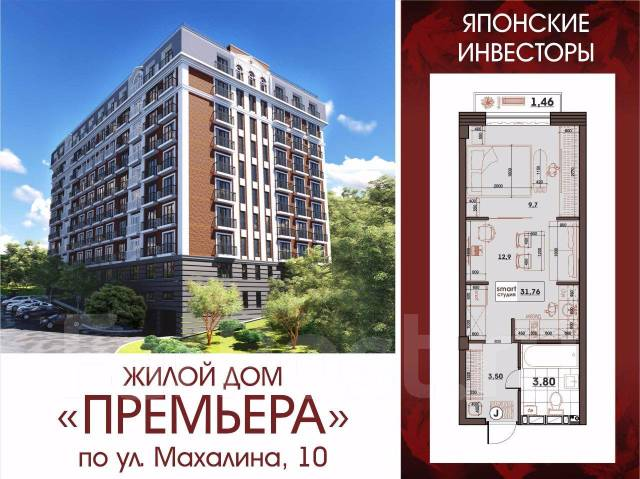 1-комнатная, улица Махалина 10. Центр, застройщик, 32 кв.м.