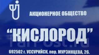 """Водитель. АО """"Кислород"""". Переулок Мурзинцева 26"""