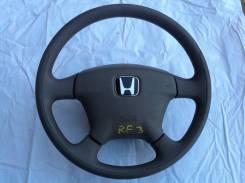 Руль. Honda Stepwgn, RF3 Двигатель K20A