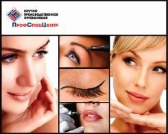 Курс : Повышение квалификации : Перманентный макияж (татуаж)