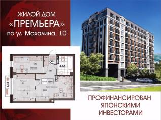 2-комнатная, улица Махалина 10. Центр, застройщик, 42 кв.м.