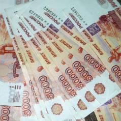 Помощь в получении Ипотеки, Кредита во Владивостоке