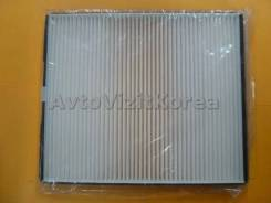 Фильтр салона Hyundai Terracan 01-.T7 9999Z07016 97030H1726/PMA-009