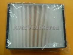Фильтр салона Kia Sorento 02-06year, Hyundai SantaFe -00 (PMC) 976193E010, 976193C102, 976193E000, 9761938100, 976193C100/PMA-001 976193E010/PMB-012