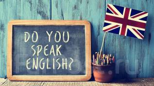 Английский язык. Подготовка к экзаменам: Ielts, Toefl, ОГЭ, ЕГЭ. Центр