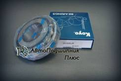 30309JR (KOYO) E30309J (NACHI) 30309 (NTN) 30309 (TIMKEN) 30309 (FBJ) 30309J2/Q//VKHB2201 (SKF) 7309 NIS/HIN/MZ/MMC/IVECO/RENAULT/SAF/SCANIA 40211-91...