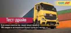 Перевозка грузов по России. Акции