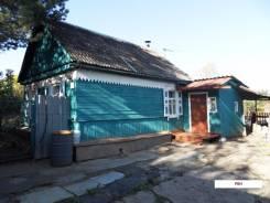 Продам жилой дом (остановка Большая) в Хабаровске. Остановка Большая, р-н Центральный, площадь дома 45кв.м., электричество 5 кВт, отопление твердото...