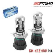 Лампа ксеноновая. Kia Optima