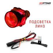 """Подсветка линз """"Devil Eye"""" Red 1W. Kia Optima"""