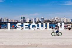 """Южная Корея. Сеул. Экскурсионный тур. Групповой тур """"Сеульские каникулы"""""""