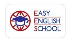 Преподаватель английского языка. ИП Поддубная Easy English School. Улица Нейбута 31