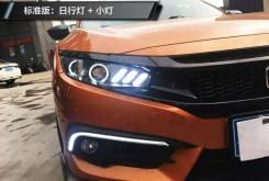 Фары (Тюнинг Комплект) Honda Civic (FC/FK) 2016-2017.