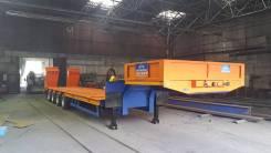 ЧЗПТ Т-330. Продажа тралов от производителя, 40 000 кг. Под заказ