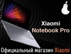 "Xiaomi Mi Notebook Pro 15.6. 15.6"", 3,4ГГц, ОЗУ 8 Гб, диск 256Гб, WiFi, Bluetooth, аккумулятор на 10ч."