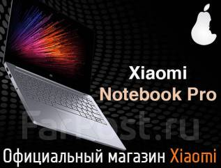 Xiaomi Mi Notebook Pro 15.6. 15.6дюймов (40см), 3,4ГГц, ОЗУ 8192 МБ и больше, диск 256 Гб, WiFi, Bluetooth, аккумулятор на 9 ч.