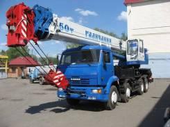 Аренда автокранов 142550 тонн