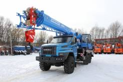 Клинцы КС-55713-3К-4В. Автокран, 25 000 кг., 32 м.
