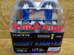 Лампа галоген H7 12V-55W (светоотдача-100W) 5000K Комплект-2 шт