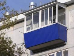 Расширение балконов, внешняя и внутренняя отделка! Гарантия!