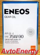Eneos. Вязкость 75W-90, синтетическое