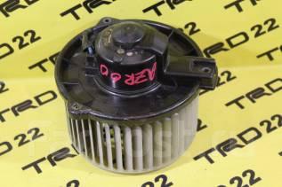 Мотор печки. Toyota: Picnic Verso, Voxy, Avensis Verso, Ipsum, Noah Двигатели: 1CDFTV, 2AZFE, 1AZFE, 1AZFSE