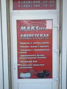 Автостекла, продажа и установка