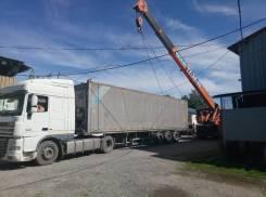 Отправка сборных грузов