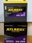 Atlasbx. 75 А.ч., Обратная (левое), производство Корея