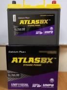 Atlasbx. 85 А.ч., Обратная (левое), производство Корея