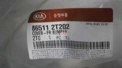 Бампер KIA OPTIMA, TF, 865112T202, 0030021228