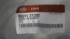 Бампер KIA K5, TF, 865112T202, 0030021228, передний