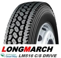 Long March LM516. Всесезонные, 2016 год, без износа, 1 шт