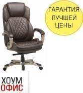 Кресла офисные.