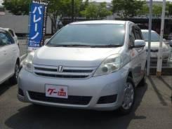 Toyota Isis. автомат, передний, 1.8, бензин, 23 000 тыс. км, б/п. Под заказ