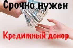 Займ под проценты частные объявления великий новгород разместить объявление