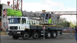 МАЗ. Автокран Зумлион ZMC-40, 10 000 куб. см., 40 000 кг., 40 м.