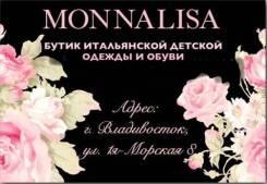 Продавец. ИП Овсянникова. Улица Морская 1-я